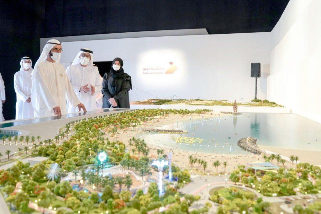 Имоти в чужбина - Дубай 2040 Градоустройствен План